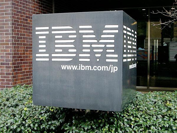 IBM compra la empresa de seguridad Guardium por 149 millones de euros
