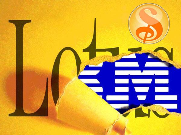 Lotus Symphony 2.0, la nueva versión de la suite de productividad ofimática gratuita de IBM