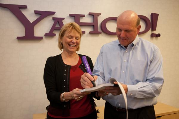 Microsoft y Yahoo!, luz verde a la alianza de ambas compañías
