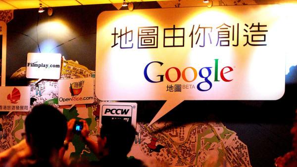 Google comienza a perder socios tras saltarse la censura