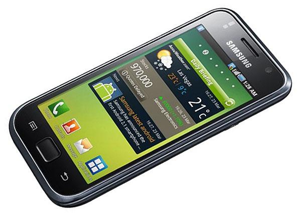 Samsung Galaxy S, el smartphone más potente del mercado