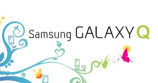 Samsung Galaxy Q, móvil profesional con Android y teclado QWERTY
