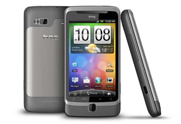 HTC Desire Z, móvil profesional con pantalla táctil y teclado incorporado
