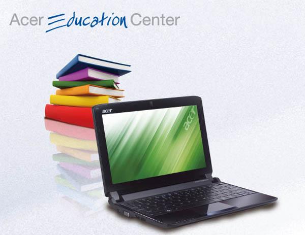 Netbook, Acer lanza su proyecto para introducir los netbooks en el entorno educativo