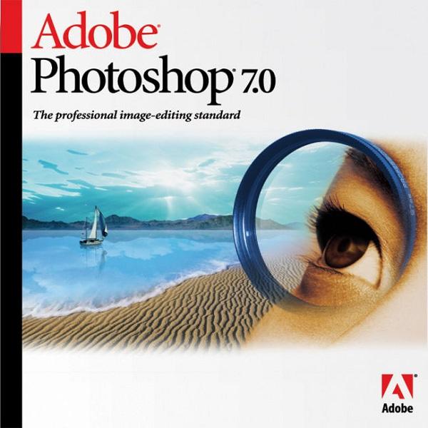 Adobe, la empresa consigue unos resultados financieros récord en el último trimestre fiscal