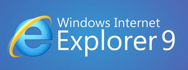 Internet Explorer 9, la versión definitiva de Internet Explorer 9 incluirá control anti-rastreo