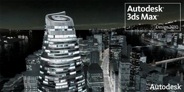 Autodesk, la empresa del AutoCAD mejora sus ingresos en un 11% entre febrero y abril de 2011