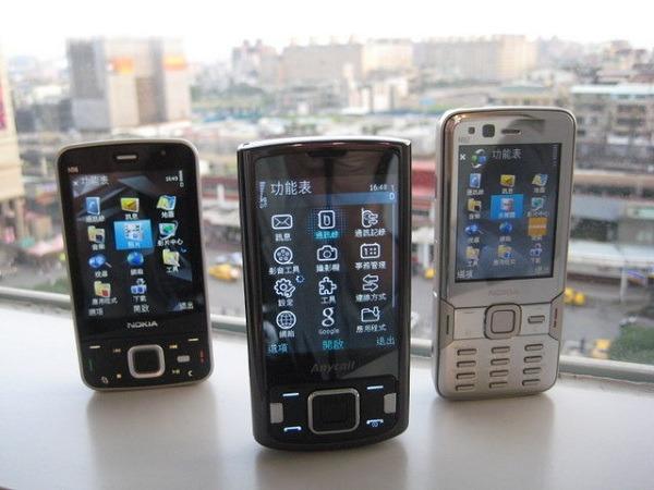 Smartphones, cuatro de cada diez usuarios de móviles en España ya tienen un smartphone