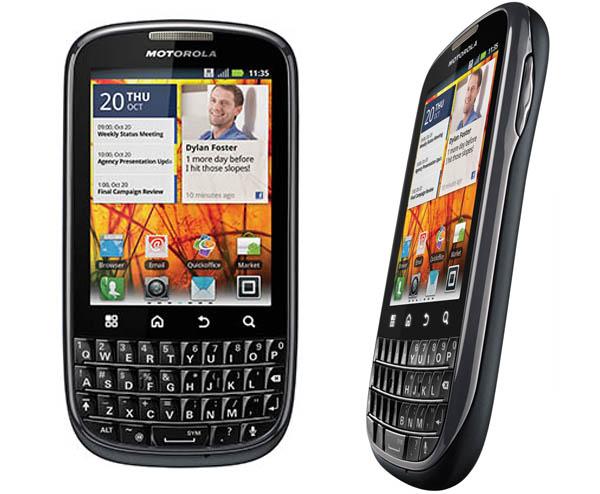 Motorola Pro+, terminal profesional Android con teclado