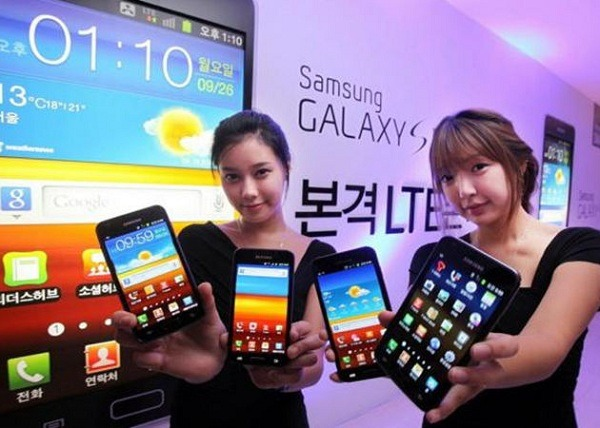 Samsung Galaxy S II HD LTE con mejor pantalla y conexiones