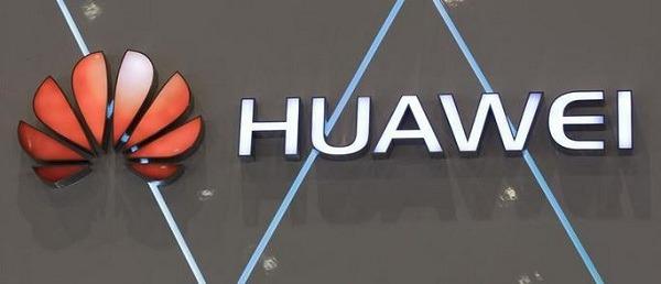 Huawei adquiere la totalidad de Huawei Symantec