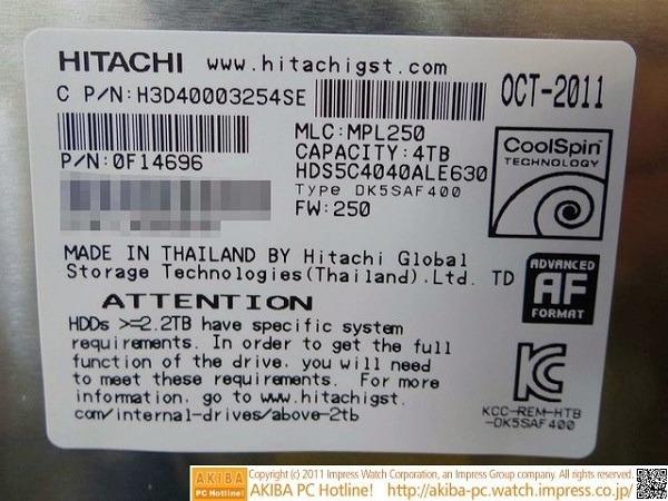 Primer disco duro del mercado con 4 TB de Hitachi