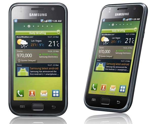 Samsung tiene unas ganancias récord
