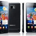 Samsung consigue beneficios récord en el cuarto trimestre