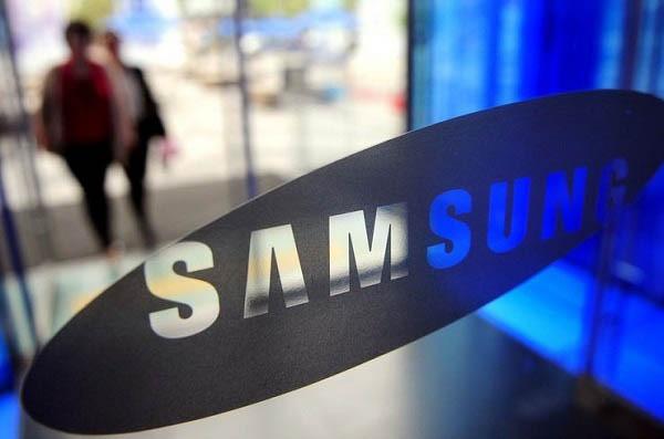 Samsung gana una cifra récord en el cuarto trimestre
