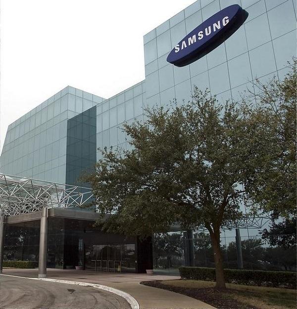 Fábrica de chips de Samsung en Austin