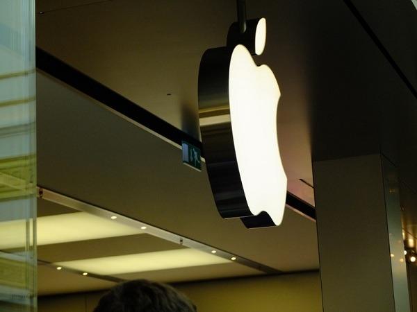 A Apple le salen los impuestos a devolver en España en 2011