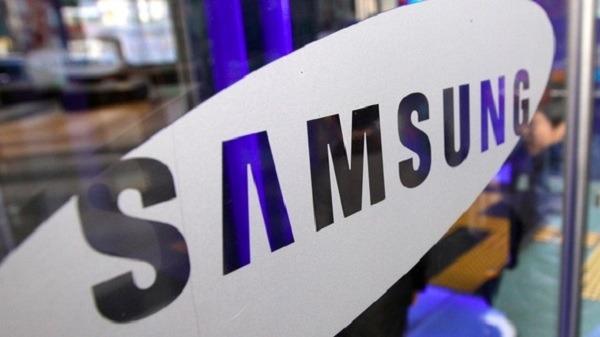 Samsung CSR