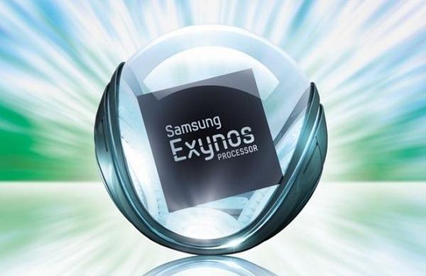 Samsung compra una división para móviles del fabricante de chips CSR