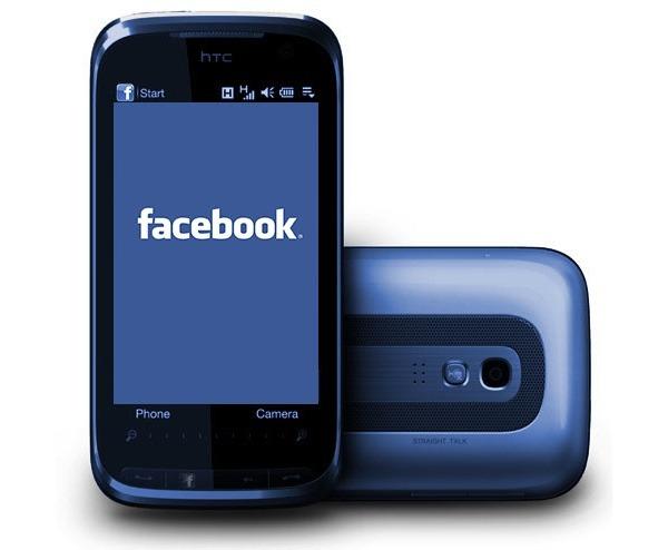 Facebook pierde dinero pero mejora sus ingresos por publicidad móvil