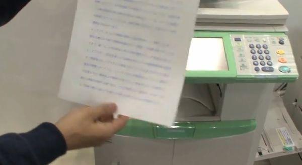 Toshiba e-STUDIO 360LP, multifunción que borra y reutiliza hojas impresas