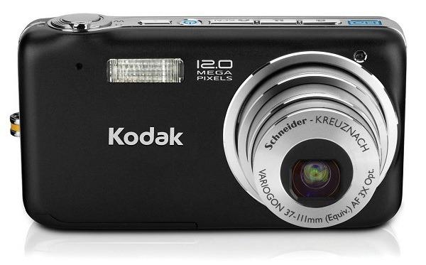 Kodak consigue la aprobación de un préstamo para salir de la bancarrota