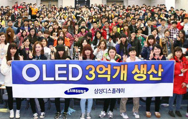 Samsung ha fabricado 300 millones de paneles OLED