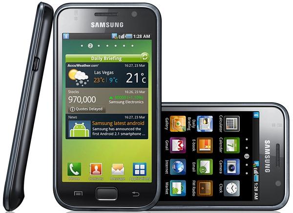 Samsung Galaxy S, Samsung consigue vender 10 millones de Samsung Galaxy S